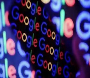 google keresőoptimalizálás - seo